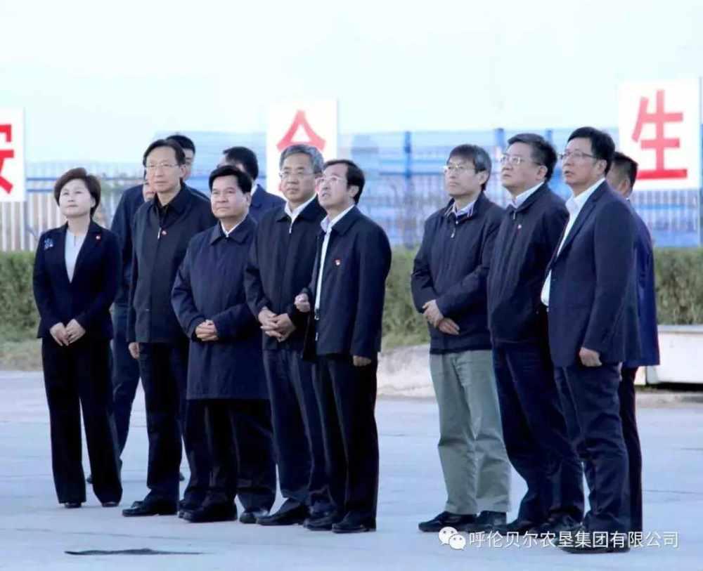 胡春华副总理:发展以奶农为主体的生产经营体系 加快推进奶业转型升级