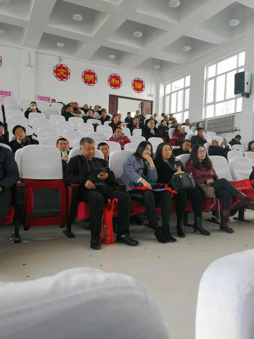 2019年商都县农牧和科技局科技培训会