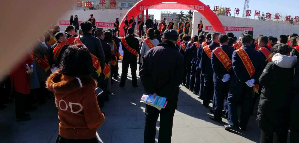 """卓资县纪念""""3·15国际消费者权益日""""活动"""