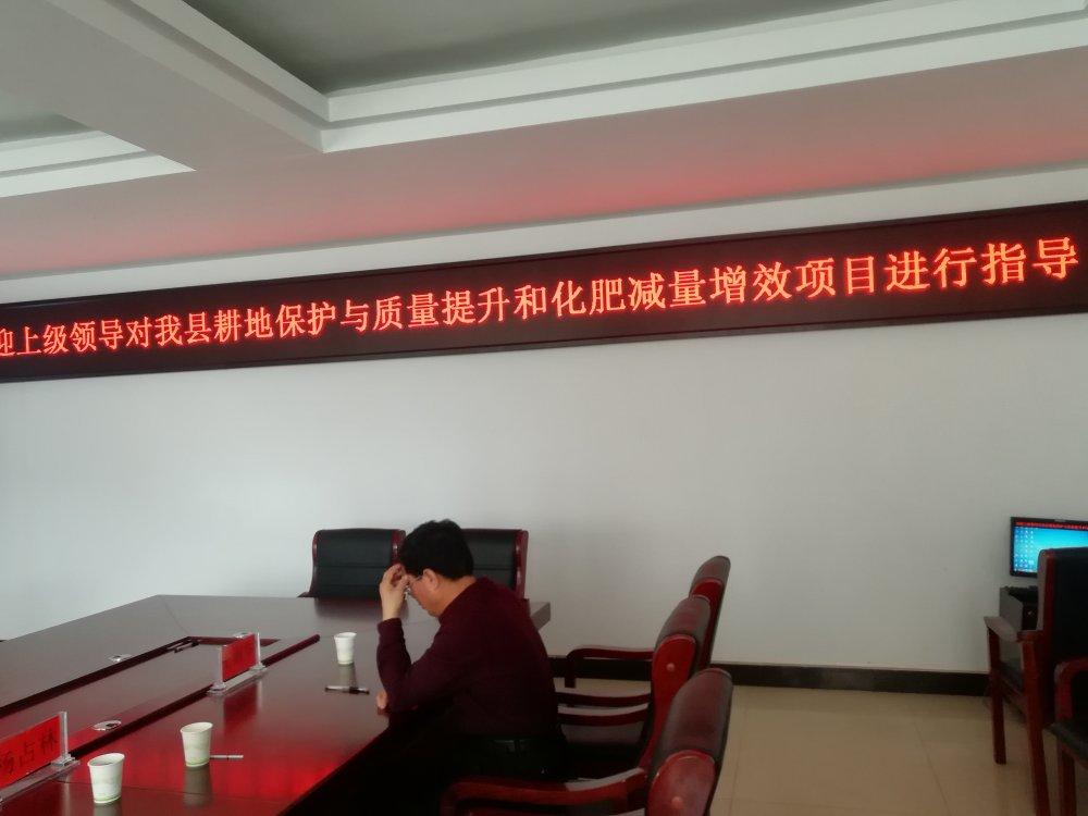 自治区土肥站郑海春站长一行来我县指导工作