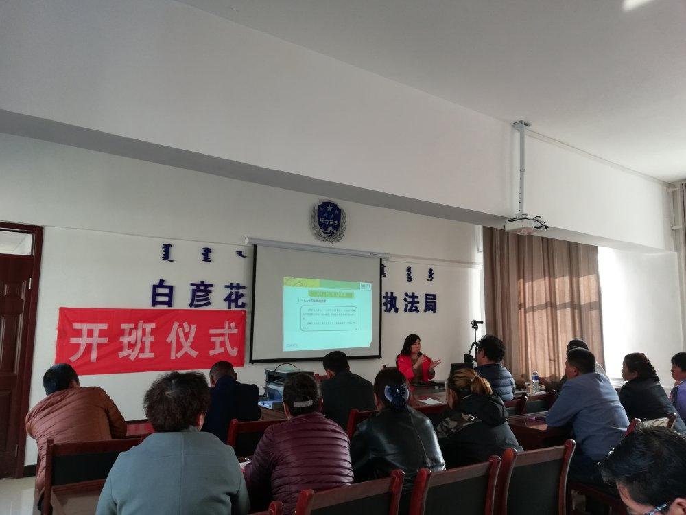 12396服务专家闫素珍在乌前旗白彦花镇开展科技培训