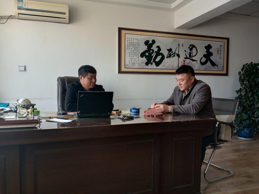 博农农机农民专业合作社与阿荣旗金丰公社洽谈土地托管一事