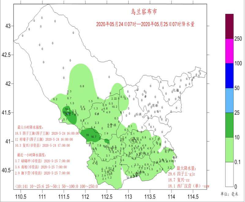 预计今天白天全市仍有分布不均匀的阵雨